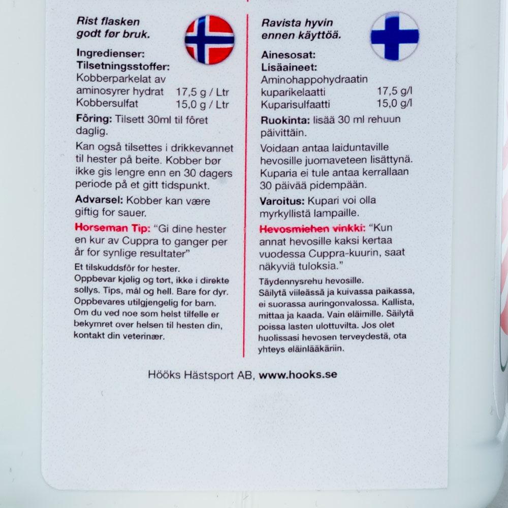 Cuppra HORSE FIRST®